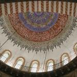 Détail mosquée Selimiye, Edirne