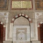 Détail de la fontaine du sultan Ahmet III