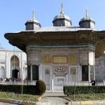 Fontaine du sultan Ahmet III