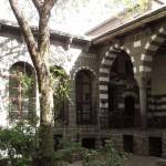 Musée ethnographique de Diyarbakır