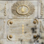 Fontaine ottomane de Gedikpaşa