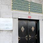 Mausolée de Muhamed El Ensari