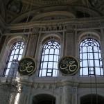 Dans la mosquée d'Ortaköy avant rénovation