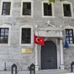 Ancien bâtiment ottoman d'Üsküdar