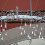 Détail mosquée Şakirin