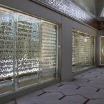 Intérieur mosquée  Şakirin Istanbul
