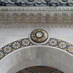Décor de la fontaine allemande de Sultanahmet