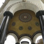 Intérieur du dôme de la fontaine allemande de Sultanahmet