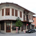 Maison traditionnelle d'Adana restaurée
