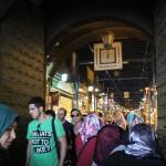 Une des portes du Bazar Egyptien d'Istanbul