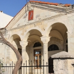 Ancienne école à Foça