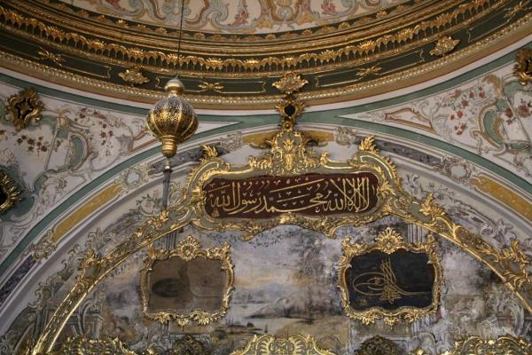 Détail décoration palais de Topkapı