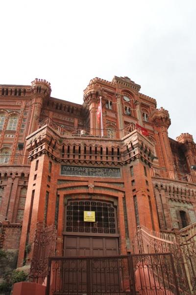 Lycée orthodoxe de Fener