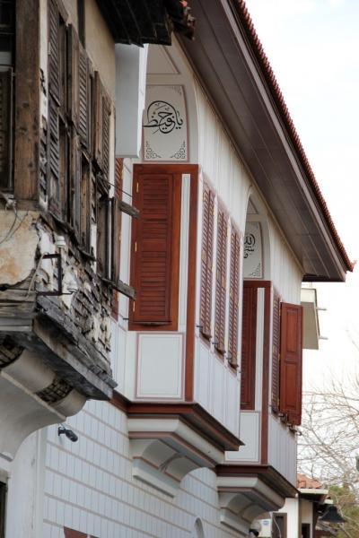 Dans la vieille ville d'Antalya