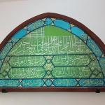 Façade de fenêtre en faience, Kiosque des Faïences du musée archéologique d'Istanbul