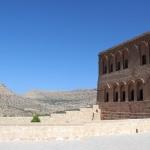 Monastère Deyrul Zafaran