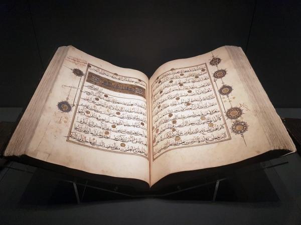 Coran datant de 1380, musée des arts turcs et islamiques d'Istanbul