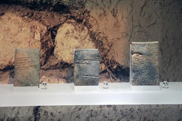 Musée archéologique de Hatay