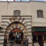 Millet Hanı, Gaziantep