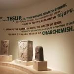 Tesub, roi des dieux et dieu de l'Orage, musée archéologique de Gaziantep