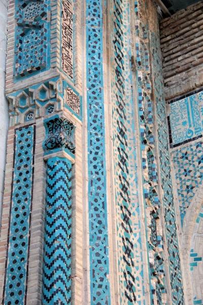 Décor de l'ancienne mosquée - Ulu Camii - de Battalgazi