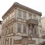 Konak Paşaoğlu, le musée ethnographique d'Ordu