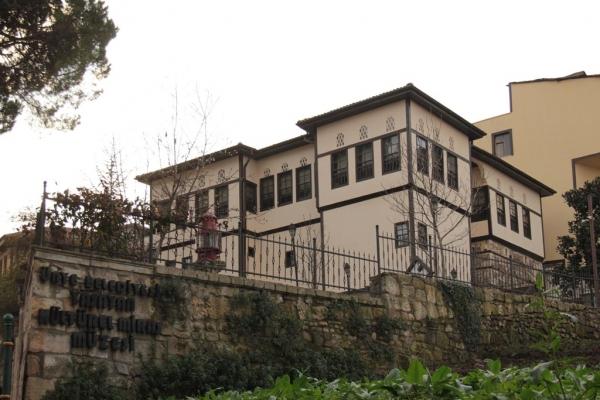 Le musée vivant du patrimoine à Ünye