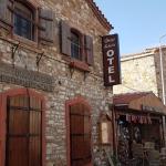 Maison natale du poète grec Yorgo Seferis à Iskele-Urla