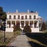 Direction des relevés et monuments d'Izmir du Ministère de la Culture et du Tourisme à Bornova