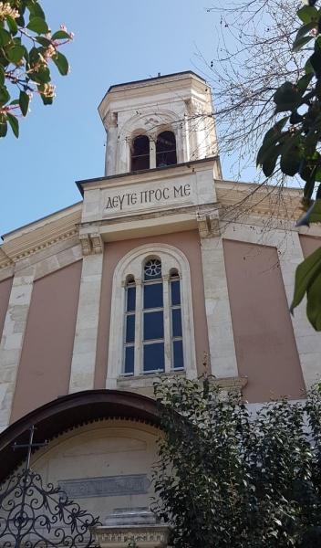 Eglise grecque orthodoxe Aya Strati Taksiarhi, Arnavutköy